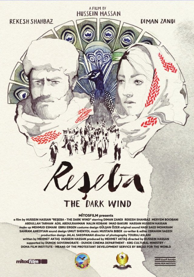 the-dark-wind-poster