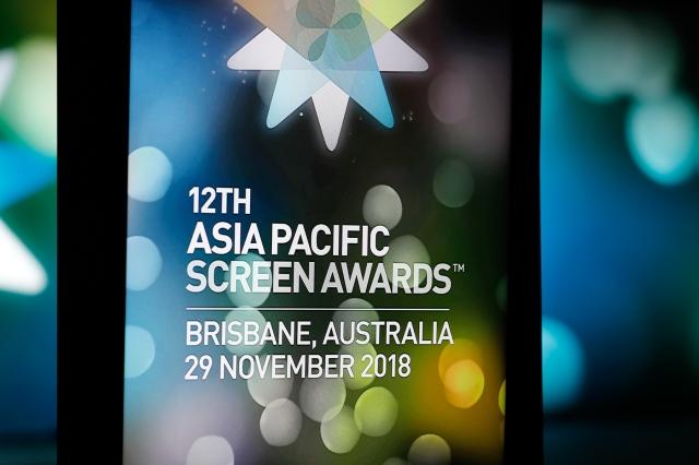 APSA 2018 poster